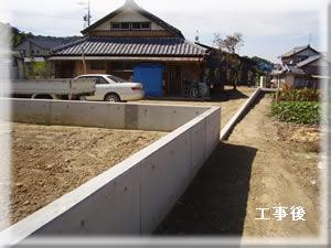 L型コンクリート擁壁
