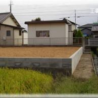 敷地土止擁壁及び造成工事