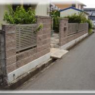 袋井市 コンクリートブロック及びアルミフェンス