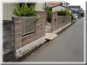 コンクリートブロック及びアルミフェンス