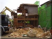 店舗住宅建物解体