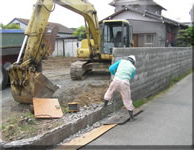 袋井市 コンクリートブロック塀解体