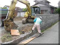 ブロック塀取壊し